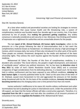متن نامه درخواست آزادی محمد علی طاهری به بان کی مون دبیر سازمان ملل