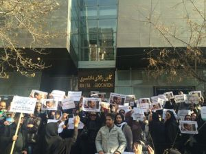 halghehnews-iran-protest-Dec15-05