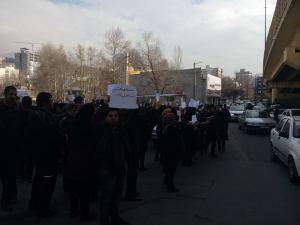 halghehnews-tehranprotest03-122814-300x225